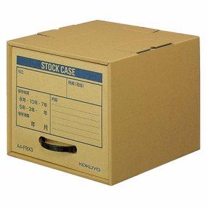 コクヨ A4-FBX3 保存キャビネット A4用 内寸W320×D320×H270mm