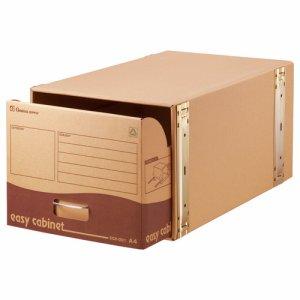 ゼネラル ECK-001 ゼネラル イージーキャビネット 強化型 A4用 内寸W314×D560×H259mm