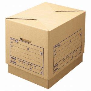 ライオン SC-31 文書保存箱 強化タイプ A4用 内寸W420×D325×H295mm