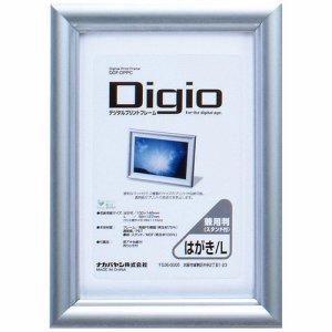 ナカバヤシ DGF-DPPC デジタルプリントフレーム ハガキ /L判兼用