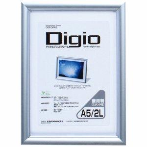 ナカバヤシ DGF-DPA5 デジタルプリントフレーム A5 /2L判兼用