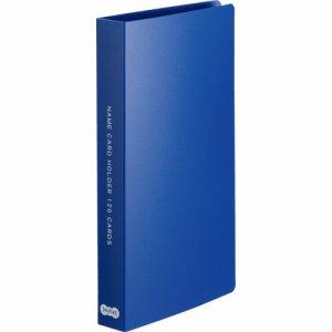 TNC-120BL 名刺ホルダー 固定式 コンパクト 120名用 ヨコ入れ ブルー 汎用品