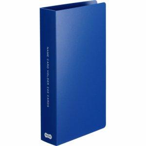 TNC-240BL 名刺ホルダー 固定式 コンパクト 240名用 ヨコ入れ ブルー 汎用品