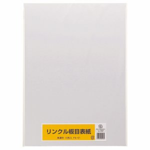 FS-01 板目表紙 美濃判 汎用品