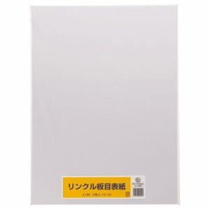 FS-02 板目表紙 A3判 汎用品