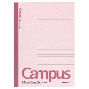 コクヨ ノ-5AN キャンパスノート(普通横罫) セミB5 A罫 50枚 10冊セット