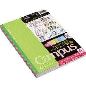 コクヨ ノ-3CATNX5 キャンパスノート(ドット入リ罫線・カラー表紙) セミB5 A罫 30枚 5色