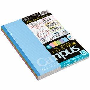 コクヨ ノ-3CBTNX5 キャンパスノート(ドット入リ罫線・カラー表紙) セミB5 B罫 30枚 5色