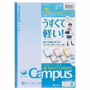 コクヨ ノ-GS3CBTX5 キャンパスノート(スマートキャンパス)ドット入リ罫線 セミB5 B罫 30枚 5色