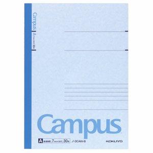 コクヨ ノ-3CAN-B キャンパスノート(カラー表紙) セミB5 A罫 30枚 青