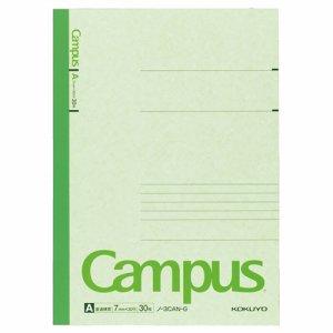 コクヨ ノ-3CAN-G キャンパスノート(カラー表紙) セミB5 A罫 30枚 緑