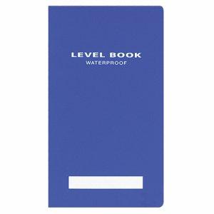 コクヨ セ-Y31B 測量野帳(ブライトカラー) 耐水・PP表紙 レベル 合成紙 30枚 青 10冊セット