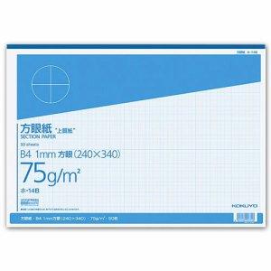 コクヨ ホ-14B 上質方眼紙 B4 1mm目 ブルー刷リ 50枚