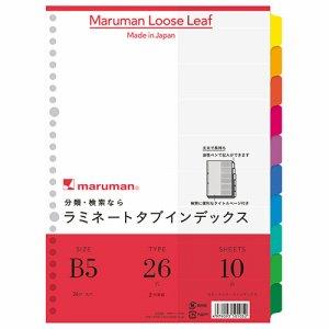 マルマン LT5010 ラミネートタブインデックス B5 26穴 10色10山
