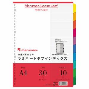 マルマン LT4010 ラミネートタブインデックス A4 30穴 10色10山