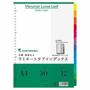 マルマン LT4012 ラミネートタブインデックス A4 30穴 12色12山