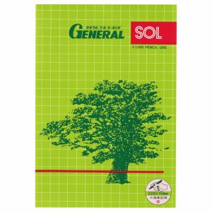 ゼネラル 1300ケイタイアカ ゼネラル カーボン紙 片面筆記用 携帯用 赤