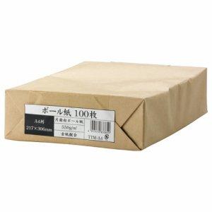 今村紙工 TTM-A4 ボール紙 A4 業務用パック
