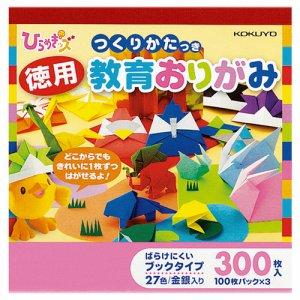 コクヨ GY-YAD101 ヒラメキッズ徳用教育オリガミ 100枚入 /冊