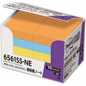 3M 6561SS-NE ポスト・イット 強粘着 エコノパック ノート 75×50mm ネオンカラー 5色混色