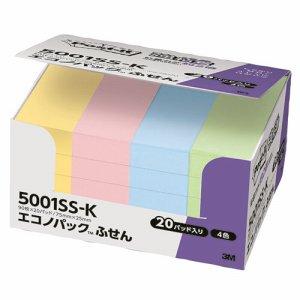 3M 5001SS-K ポスト・イット エコノパック 強粘着ふせん 75×25mm パステルカラー4色
