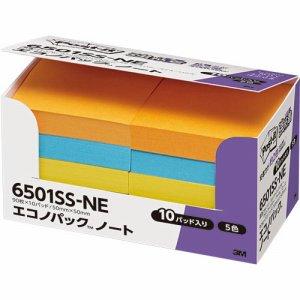 3M 6501SS-NE ポスト・イット エコノパック 強粘着ノート 50×50mm ネオンカラー5色