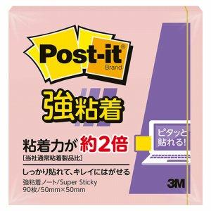 3M 650SS-RPP ポスト・イット 強粘着ノート パステルカラー 50×50mm ピンク