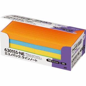 3M 6301SS-NE ポスト・イット エコノパック 強粘着ノート ラインノート 75×75mm ネオンカラー5色