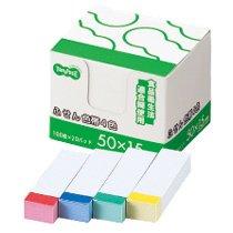 5015RE-20 ふせん 見出し 50×15mm ホワイト(4色帯入) 20冊パック 汎用品