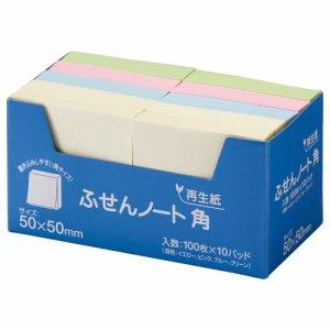 ハピラ P5050 ふせん ノート・角 50×50mm 4色