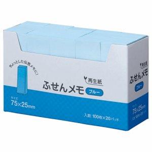 ハピラ P7525BL ふせん メモ 75×25mm ブルー