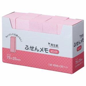 ハピラ P7525PK ふせん メモ 75×25mm ピンク