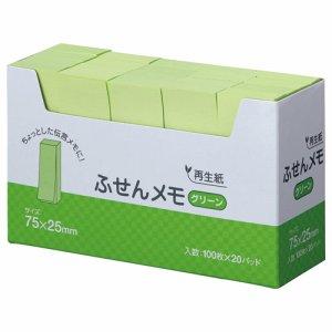 ハピラ P7525GR ふせん メモ 75×25mm グリーン