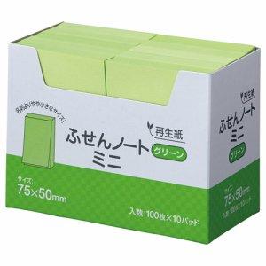 ハピラ P7550GR ふせん ノートミニ 75×50mm グリーン