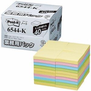 3M 6544-K ポスト・イット 業務用パック ノート 再生紙 75×75mm 混色4色