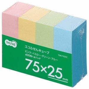 TGK-7525C エコふせん キューブ 75×25mm 4色 20冊セット 汎用品