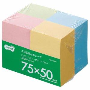 TGK-7550C エコふせん キューブ 75×50mm 4色 4冊パック 汎用品