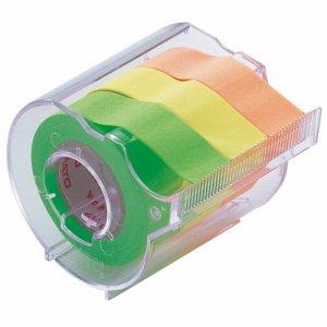 ヤマト RK-15CH-A メモック ロールテープ カッター付 15mm幅 オレンジ&レモン&ライム