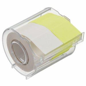 ヤマト R-25CH-WL メモック ロールテープ カッター付 25mm幅 白&レモン