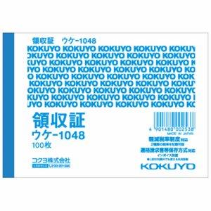 コクヨ ウケ-1048 領収証 B7ヨコ型 100枚 10冊セット