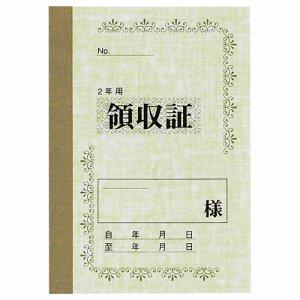マルアイ ヤ-100 家賃帳 NO.100 2年用