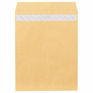 ピース 844 R40再生紙クラフト封筒 テープのり付 角3 85G /M2
