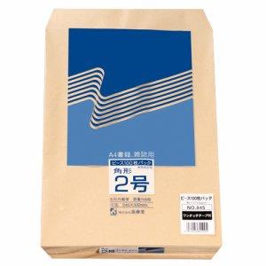 ピース 845 R40再生紙クラフト封筒 テープのり付 角2 85G /M2