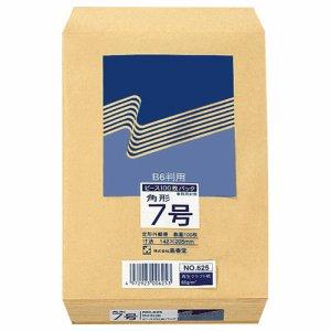 ピース 625 R40再生紙クラフト封筒 角7 85G /M2