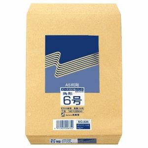 ピース 635 R40再生紙クラフト封筒 角6 85G /M2