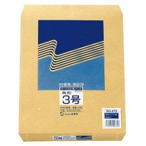 ピース 675 R40再生紙クラフト封筒 角3 85G /M2
