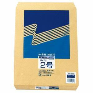 ピース 695 R40再生紙クラフト封筒 角2 85G /M2