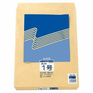ピース 702 R40再生紙クラフト封筒 角1 85G /M2