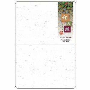 Nagatoya ナ-746 和み紙 A5 2つ折カード(角丸) 大礼 しろ