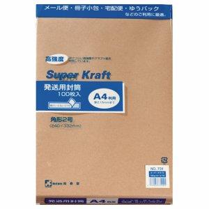 ピース 731-00 発送用封筒スーパークラフト テープ付 角2 100G /M2